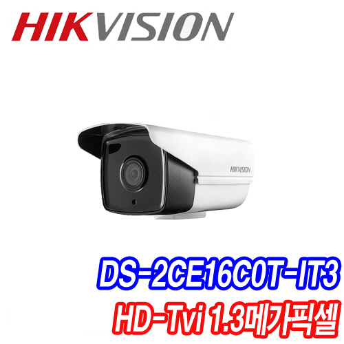 [TVi-1.3M] DS-2CE16C0T-IT3 [6mm]