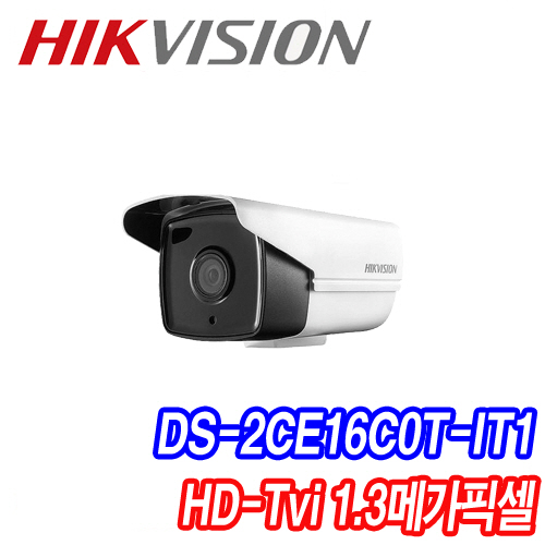 [TVi-1.3M] DS-2CE16C0T-IT1 [6mm]