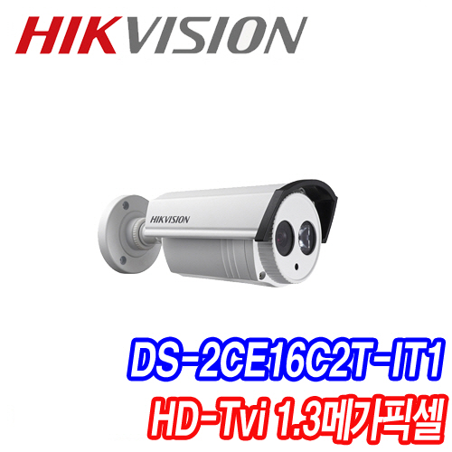 [TVi-1.3M] DS-2CE16C2T-IT1 [3.6mm]