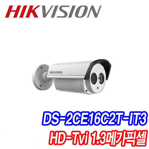 [TVi-1.3M] DS-2CE16C2T-IT3 [6mm]