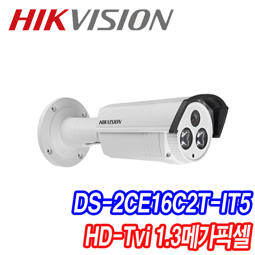 [TVi-1.3M] DS-2CE16C2T-IT5 [8mm]