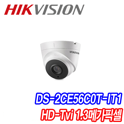 [TVi-1.3M] DS-2CE56C0T-IT1 [6mm]