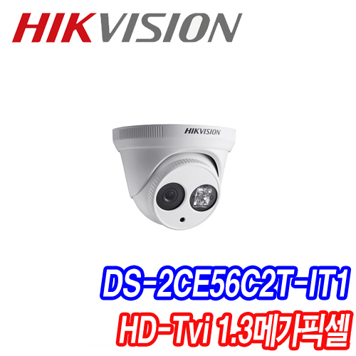 [TVi-1.3M] DS-2CE56C2T-IT1 [2.8mm]