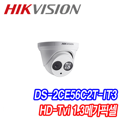 [TVi-1.3M] DS-2CE56C2T-IT3 [2.8mm]