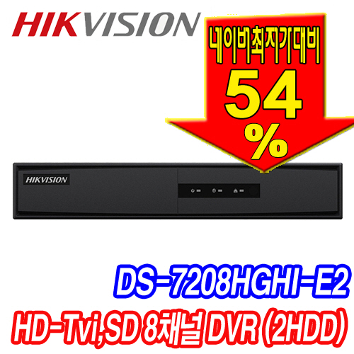 [TVi-1.3M] DS-7208HGHI-E2 [2HDD +2IP]